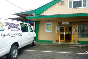 The Food Basket, Hawaii Island's Food Bank, Hilo offices and warehouse. File photo by Kristin Frost Albrecht.