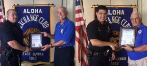 Hilo Patrol Officer Daniel Kuwabara and Puna Patrol Officer Gregory Horton. HPD provided photos.
