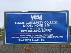 Hawai'i Community College courtesy photo.
