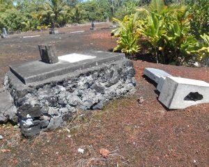 Damaged monument. HPD provided photo.