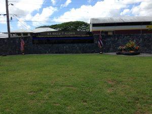 Ka Malu Aloha, a newly-unveiled memorial, honors Hawaiʻi Island police officers killed in the line of duty. HPD photo.