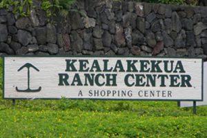 Kealakehe Ranch Center website photo.