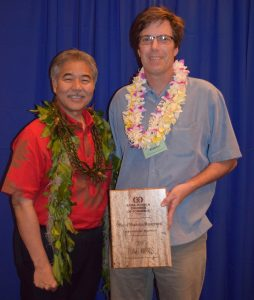 The Office of Mauna Kea Management (OMKM) is this year's recipient of the Kona-Kohala Chamber of Commerce Pualu Award for Environmental Awareness.