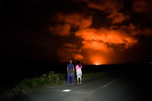End of Chain of Craters Road within Hawai'i Volcanoes National Park photo by NPS Volunteer Eric Fandrick.