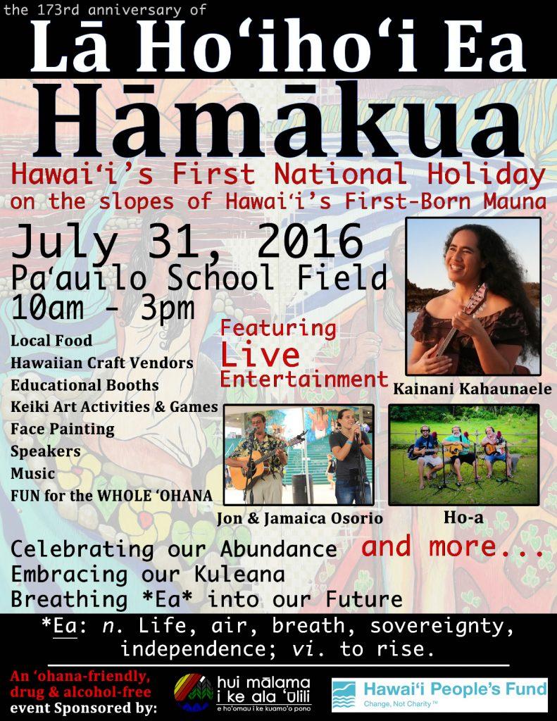 LHE HAMAKUA 2016_Event Flyer1