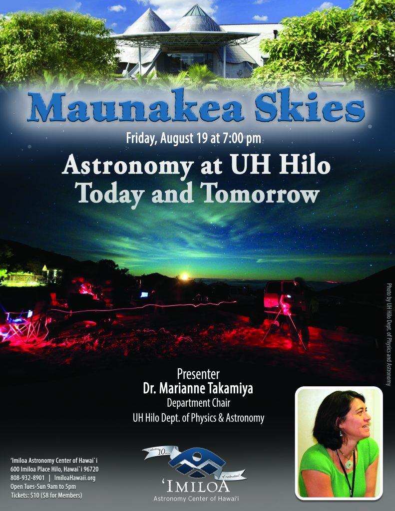 August Maunakea Skies Talk