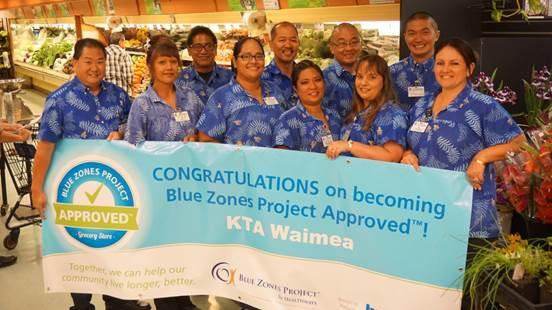 KTA Store photo.
