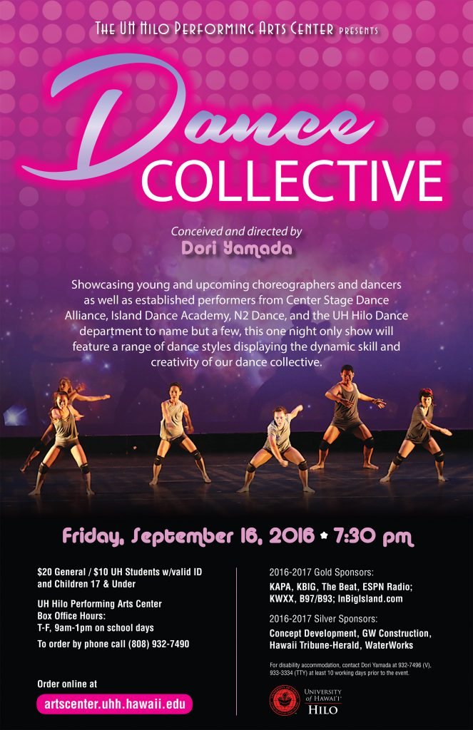 dance_collective_poster