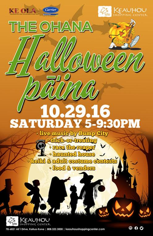 9th Annual 'Ohana Halloween Pā'ina at Keauhou Shopping Center in Kailua-Kona