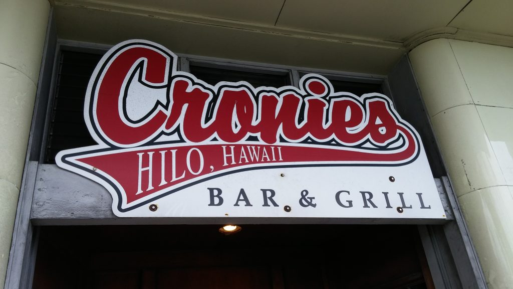 Cronies Bar & Grill, Hilo, Hawaii. Photo credit:  Marla Walters