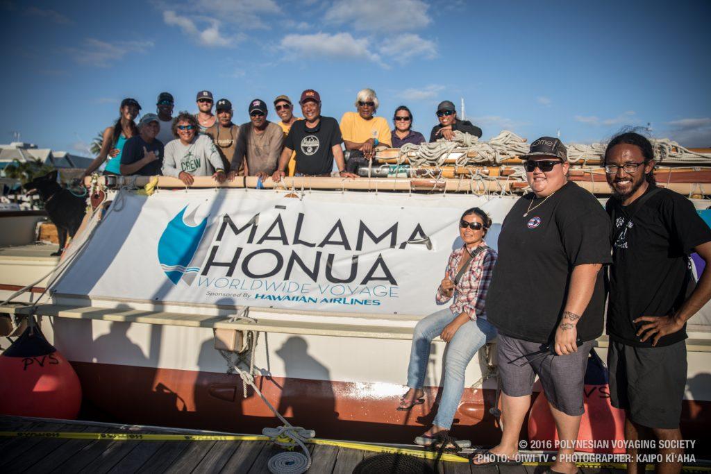 Leg 25 crew group photo at Miami.