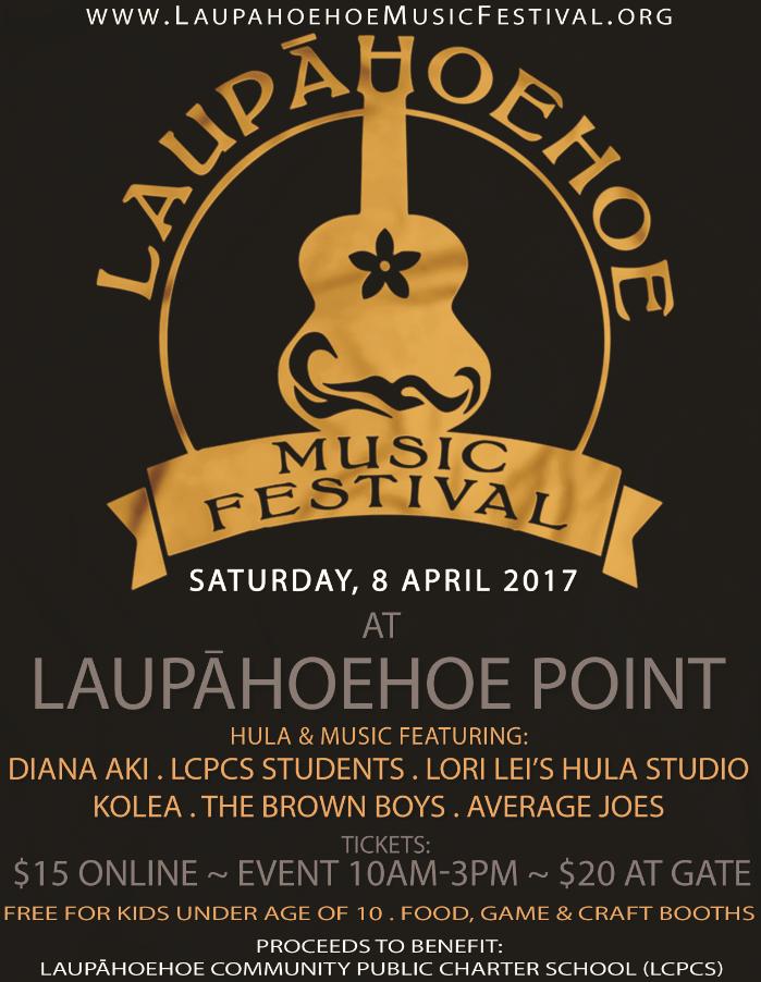 12th Annual Laupahoehoe Music Festival