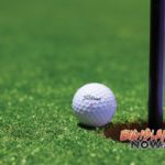 Select Golf Courses to Offer Reduced Rates Starting New Year's Day
