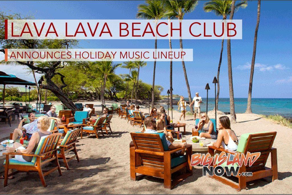 Lava Beach Club Big Island