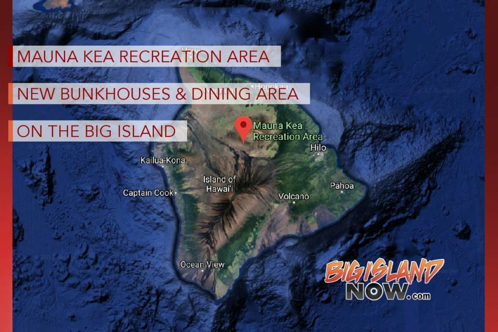 New Facilities at Mauna Kea Recreation Area | Big Island Now