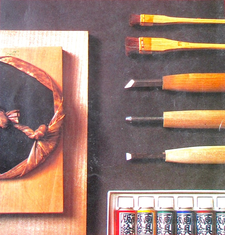 Learn Japanese Woodblock Printing At Volcano Art Center