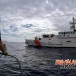 Coast Guard Searches For Man Overboard SE of Big Island