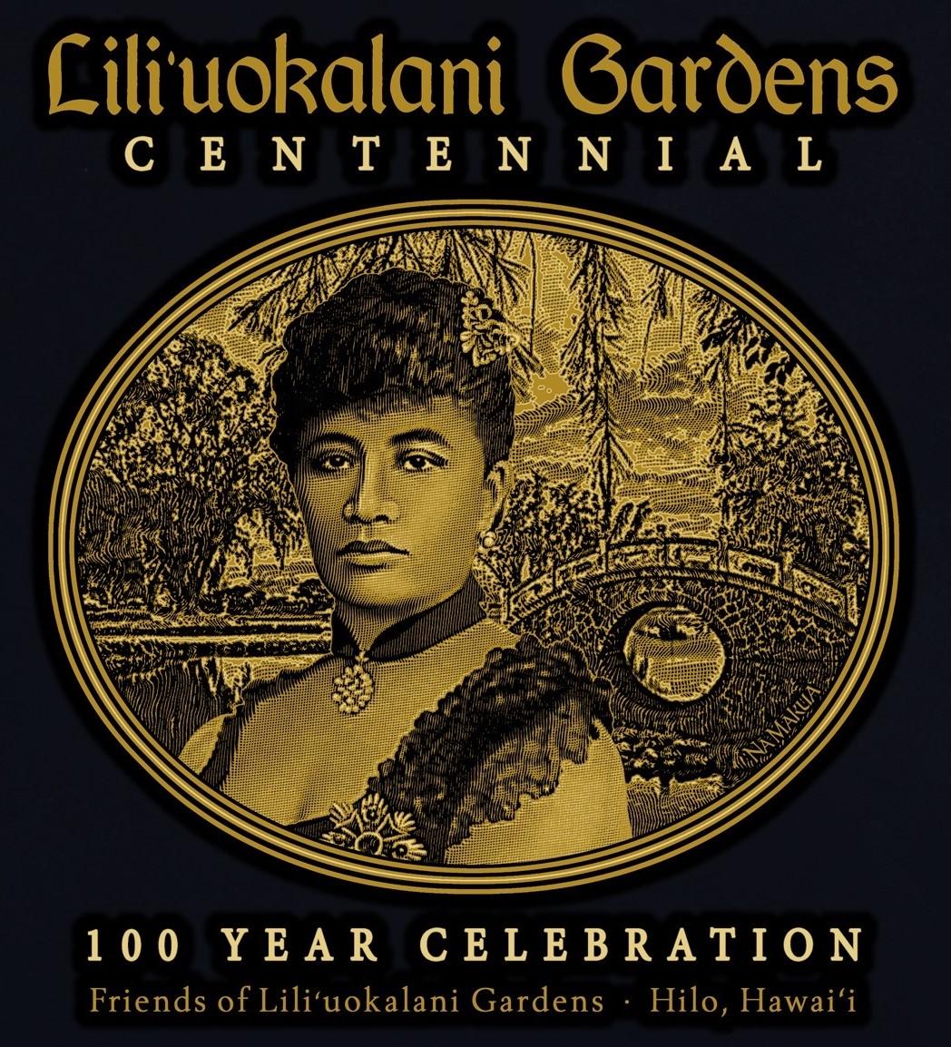 Volunteer Day at Lili\'uokalani Gardens | Big Island Now