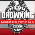 UPDATE: Nāʻālehu Man Drowns Off Kahakahakea Point
