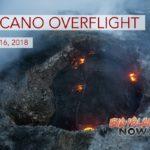 Hawai'i Volcano Overflight: Bubbling Puʻu ʻŌʻō Lava Lake