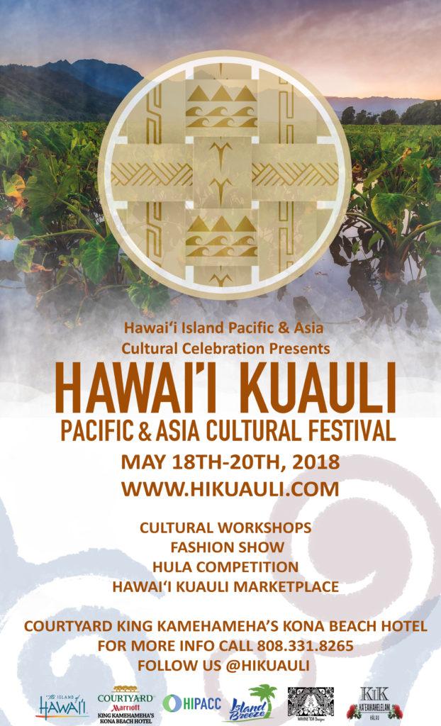 First Annual Hawai I Kuauli Pacific Amp Asia Cultural