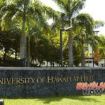 UH System Moves Online Only for Immediate Future