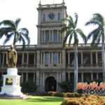 Hawai'i Supreme Court Ends Emergency Order to Release Nonviolent Inmates Due to COVID-19