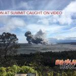 Eruption at Summit Caught on Video