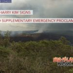 Mayor Kim Signs Second Supplementary Emergency Proclamation