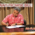 Governor Signs Hawai'i Promise Bill, Providing Scholarships for Community College Students