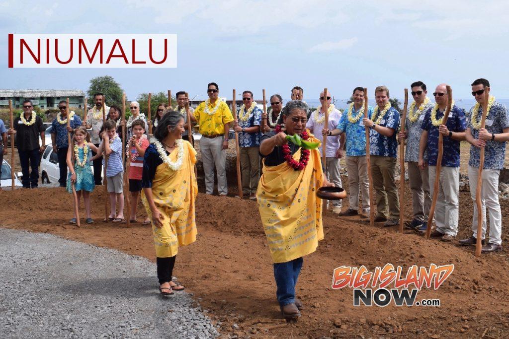 Niumalu Marketplace Breaks Ground