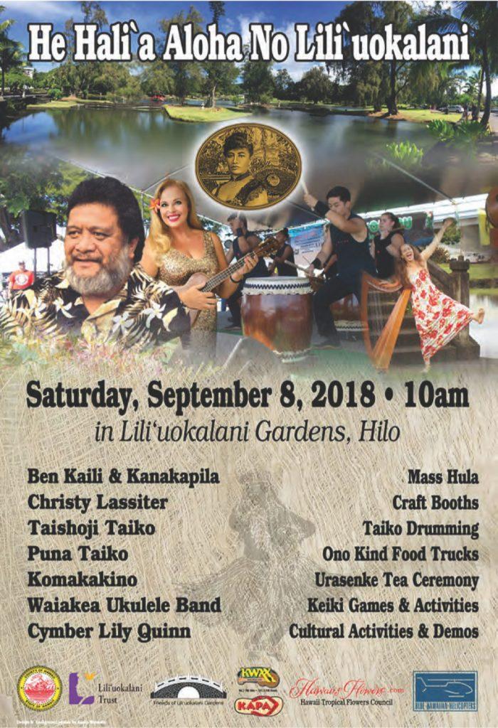 The He Hali'a Aloha No Lili'uokalani Festival, Queen's Birthday Celebration