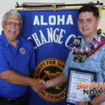 Lt. Fujitake Named August's Officer of the Month