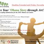 Deadline Extended for 'Ohana Art Contest
