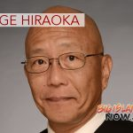Keith Hiraoka Nominated to Serve on Intermediate Court of Appeals