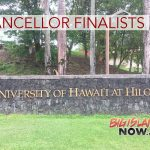 Finalists Named for UH Hilo Chancellor Position