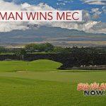 Lehman Wins 2019 Mitsubishi Electric Championship