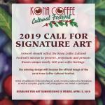 Art Entries Sought for Kona Coffee Cultural Festival