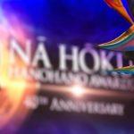 Nā Hōkū Favorite Entertainer Finalists Announced