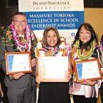 Kea'au Middle Principal Receives School Leadership Award