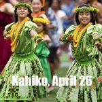 PHOTOS: Merrie Monarch Festival: Group Hula Kahiko
