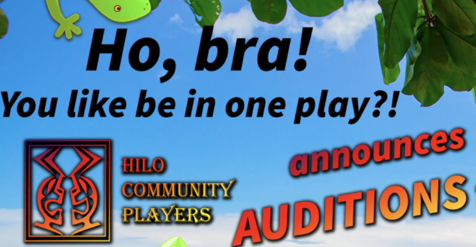 Auditions Open for Shakespeare in the Park Festival   Big Island Now