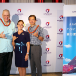 Hawaiian Airlines Begins Ticket Sales for FUK-HNL Service