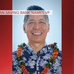 ASB Names Nakahara VP, Chief Credit Officer