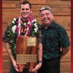 SRT, Patrolman Earns Officer of the Year Award