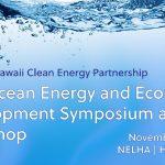 Public Invited to Attend Annual Symposium at NELHA
