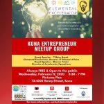 SBDC Offers Entrepreneur Meetup, Small Business Plan Seminar