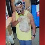 HPD Seeks Identity of Wanted Theft Suspect