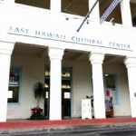 Upgrades Coming to East Hawai'i Cultural Center
