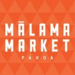 Mālama Market Opening This Month in Pāhoa